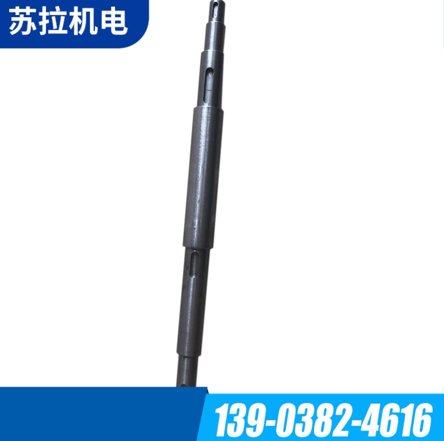 FA203-6207 压辊轴