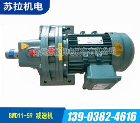 BWD11-59 自调匀整减速机