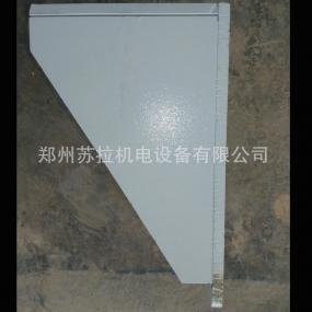 A002D-0207电机底座