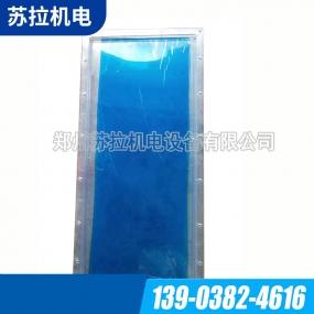 FA028C-160-0500-2有机玻璃