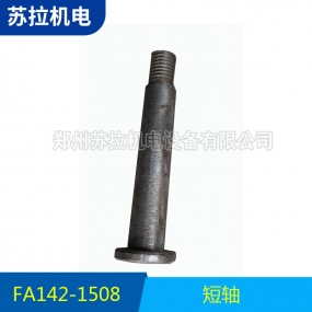FA142-1508短轴