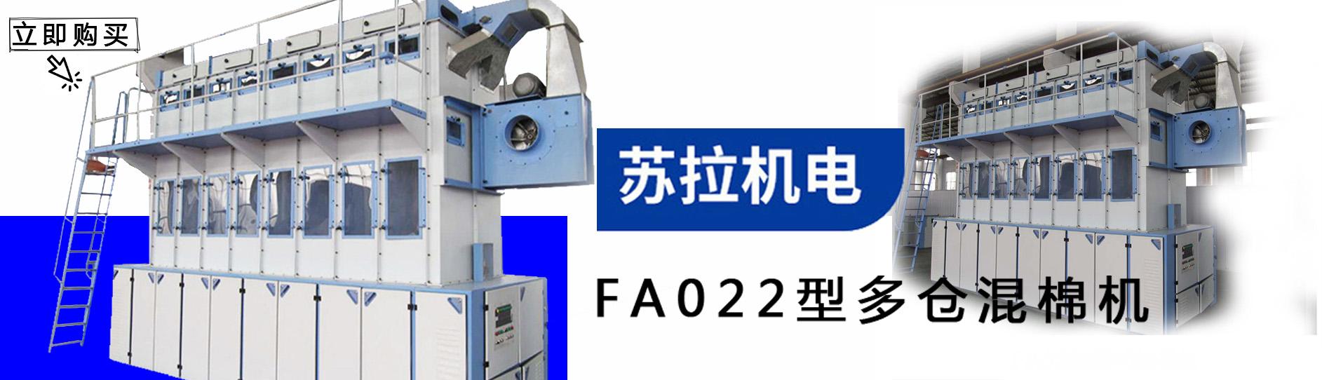 郑州苏拉机电设备有限公司