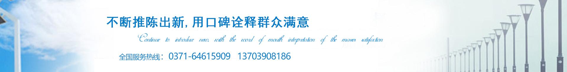 鄭州甦拉機電設備有限公司
